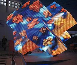 上海世博济南博物馆 45平方米柔性LED显示屏