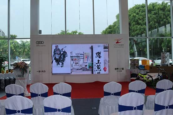 CLT科伦特与AUDI奥迪共创LED商显新应用!