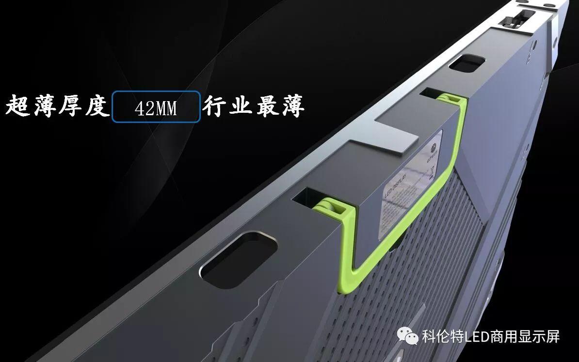 HQ系列,很可能是行业最薄前安装前维护LED小间距产品