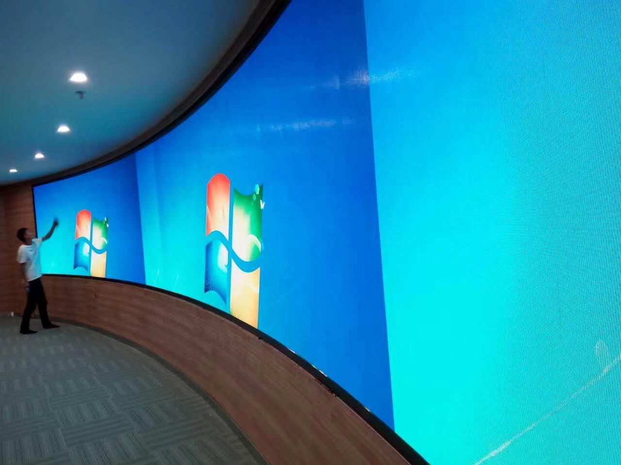 广州照明中心