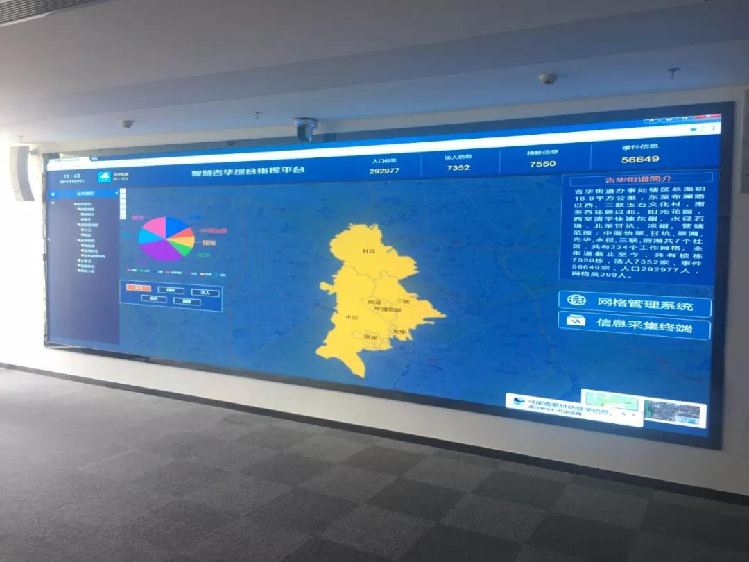 公检法系统LED显示应用解决方案