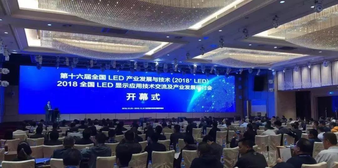 CLT科伦特LED商显荣获中国LED创新技术和产品奖