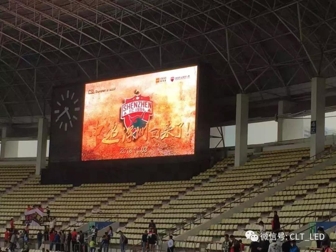 时隔7年,科伦特见证深圳足球队重回中超