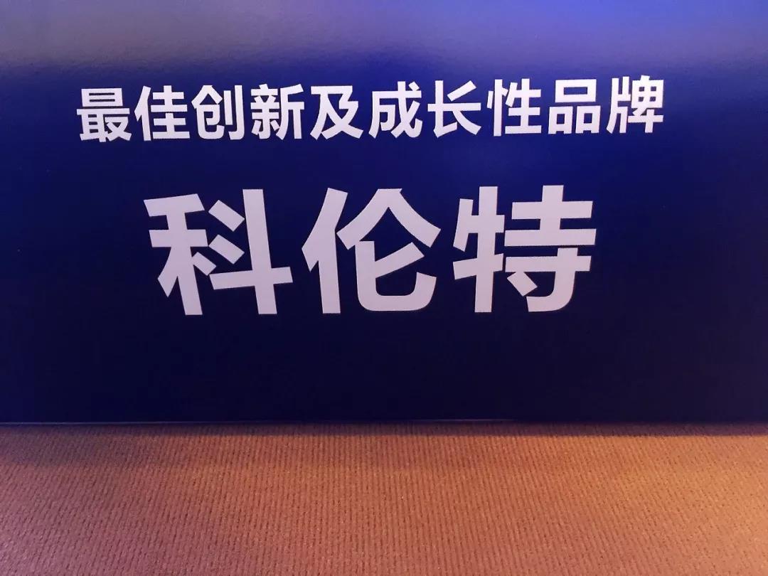 2018年慧聪LED显示屏行业品牌盛会