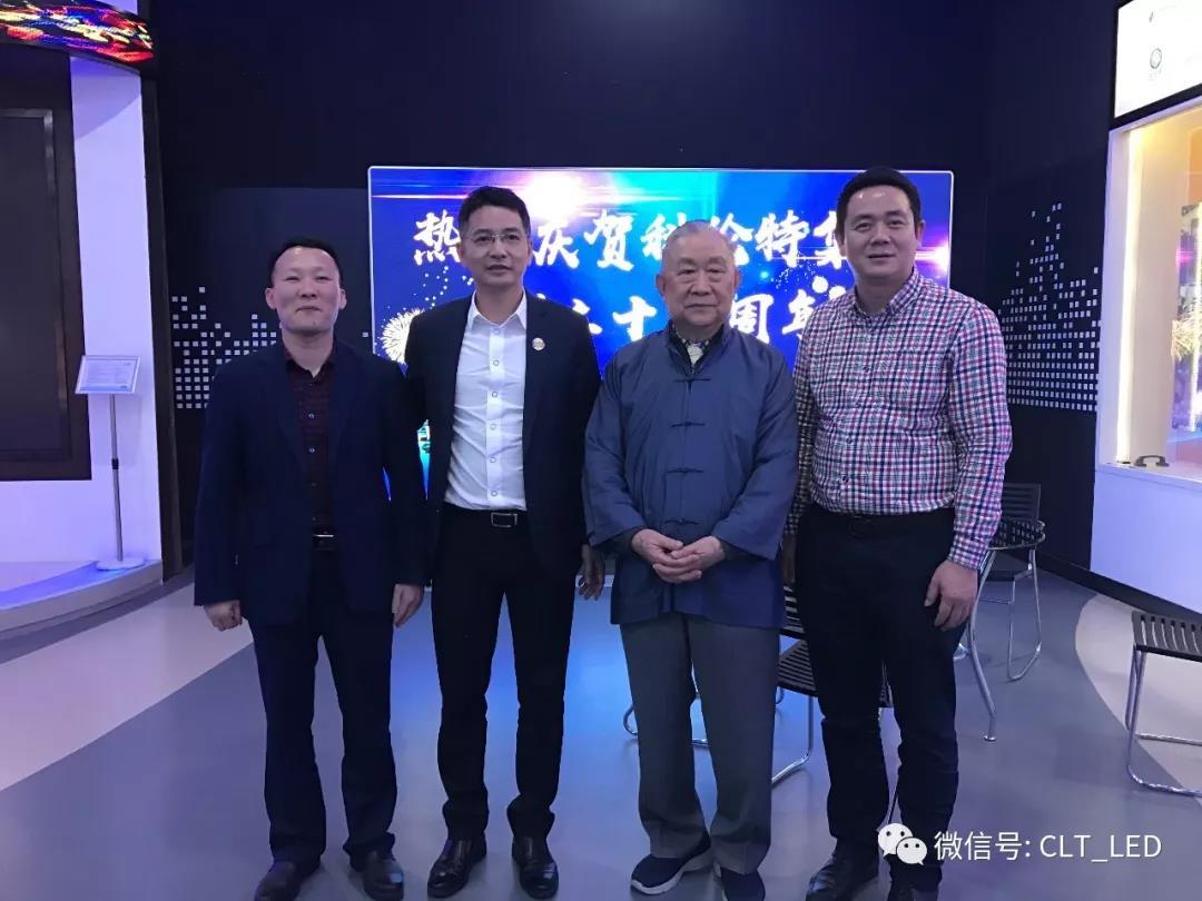 集团十二周年庆,龚谷成中将莅临参观指导