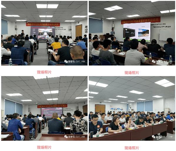 强化本地化服务,科伦特2019年LED商用显示技术培训圆满成功