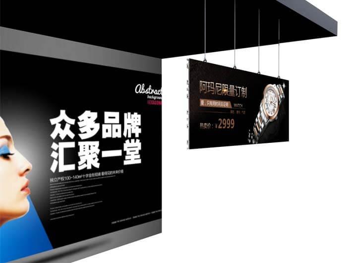 超薄转角拼接LED商用显示产品