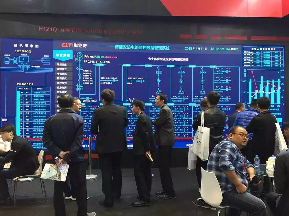 北京Infocomm展