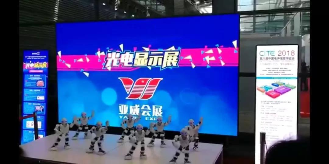 深圳高交会
