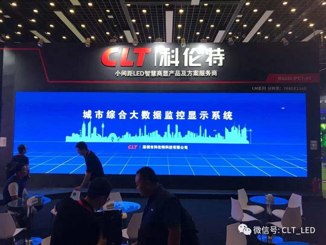 2019北京Infocomm
