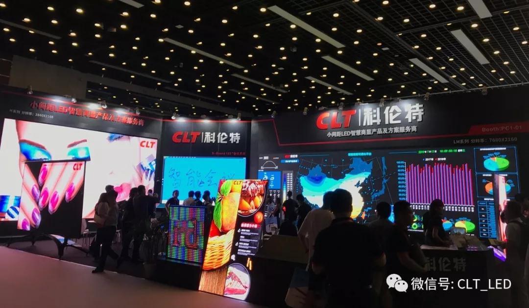 2019,科伦特携多款新品亮相北京Infocomm