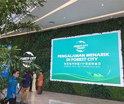 马来西亚房地产H251
