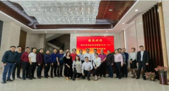 深圳市商显产促会走进惠州科伦特科创园