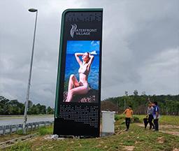 马来西亚-户外广告